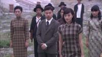 八路军女特工穿上旗袍装扮成小姑娘, 接近日军盗墓专家后一枪爆头!