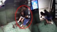 监拍男子电梯猥亵女邻居 已被刑拘