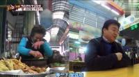 韩国人在中国延边评价美食被老奶奶骂, 一脸懵逼后, 被老奶奶一个煎饼征服
