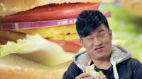 在家自制《爱情公寓》曾小贤吃过的芥末汉堡 582