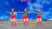 红领巾广场舞精选: 《情歌赛过春江水》