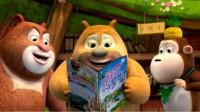 熊出没之熊熊乐园 熊大熊二危险向日葵第131期筱白解说