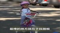 正能量!5岁无臂小女孩在医生帮助下学会骑自行车