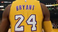 【布鲁】NBA2K15生涯模式:新秀乔丹vs科比老大爷!获得首发机会(十一)