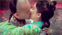 龙珠传奇之无间道 杨紫秦俊杰欢喜夫妇吻戏全剪辑