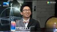 《非正式会谈3》杨迪老司机上线讲情话撩人