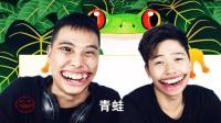 蛙脸男分享自己的离职乐趣, 被无情吐槽!