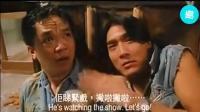 中国女演员鬼片