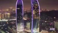 厦门世贸双子塔夜景美爆了, 点亮厦门璀璨夜惊艳世界
