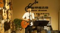 新梦想吉他许巍系列七《时光》演示视频