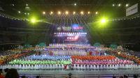 南京 2017.9.2 恒源祥 世界全项目轮滑锦标赛 开幕式