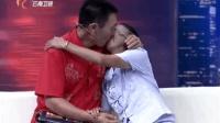 老妻少夫电视上正式宣布离婚, 婚姻走到了尽头夫妻伤心拥抱吻别!