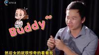 中国学生在美国读高中: 美国老师也会题海战术 对女生别说这个词