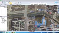启飞应用 GIS 双拼对比分析技术展示