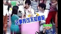 张翰当年真的很爱郑爽, 和爽上节目全程都在看她关注她, 一脸高兴!