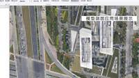 启飞应用 GIS 3D建模 剖面技术应用展示