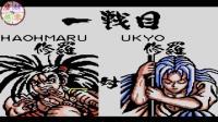 侍魂3斩红郎无双剑: GAMEBOY的版本别有一番乐趣