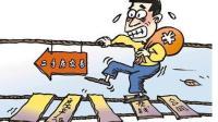 买房落户一定要落实在合同上, 轻信口头承若受伤害的就是你!