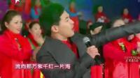 黄豆豆一家三口与300广场舞阿姨, 演绎《最炫民族风》真棒极了