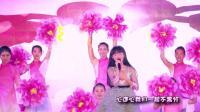 《心连心》爸爸回家吧  演唱: 陈纯茵  词曲: 刘中雷  伴舞: 红黄蓝幼儿园