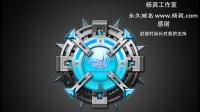 【杨爽工作室】删除win7操作中心图标