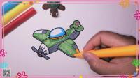 战斗机简笔画 卡通简笔画 简笔画教程