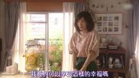 小林司偶然看见妻子孕期笔记,田所遭遇会计部退回报销发票