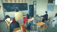 香港一家人鬼片