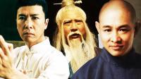 中国功夫中5位宗师级武术名家