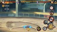 火影忍者手游 惠比寿二技能飞20秒