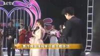 贾乃亮颁奖典礼现场求婚李小璐, 杨幂佟丽娅应采儿闺蜜团齐送祝福!