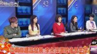 台湾专家对大陆发展感到惊讶, 这事一发生, 都替台湾感到难过!