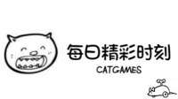 【Catgames】每日游戏精彩时刻 NO.010