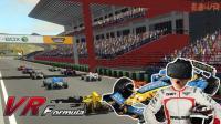 【VR游戏室】《超高速方程式 VR》——地球上最快男人的游戏! 大反转, AI的逆天操作~(FormulaVR)