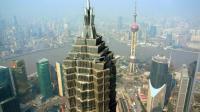 实拍摩天大厦, 天文效果绝对高清!