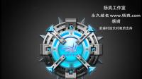 【杨爽工作室】注册表和批处理 工具成品修改【适合win7 64位系统】