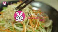 麻酱素凉面的制作之进击的中国美食