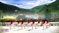 兰州蝶恋舞蹈队-最美的情缘8人版第二版, 编舞: 応春梅