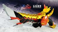 【玩家角度】升级版 神威火麒刀 铠甲勇士捕王 武器 铠传