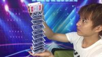 魔术教学: 赌神神奇的拉牌技巧, 原理太简单!