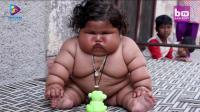 世界最胖巨婴, 八个月大, 体重竟重达38英磅!
