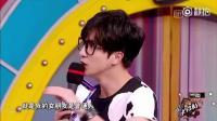 """薛之谦在《大学生来了》提到""""我只要谈恋爱 一定是认真的"""""""