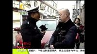谭谈交通: 大老板的话语惹火谭警官, 可以判刑的!