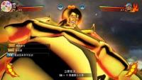 海贼王燃烧之血: 战国大佛形态攻击好无赖 侧步防御都无效
