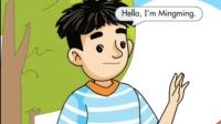 湘少版三年级英语上册第一单元课本动画教学视频
