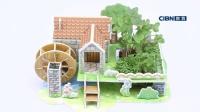 玩具好正|一栋可以种菜养花的梦幻彩虹小屋