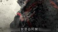 【谷阿莫】5分鐘看完2017天命不可違?的電影《悟空传》