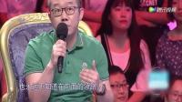 情感专家为闹分手情侣的一席话, 中国的情侣都应该听听