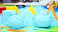 海底小纵队趣玩沙 DIY玩具