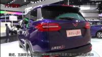 中国曾经的国产神车, 如今再造7座豪华SUV仅卖5万元